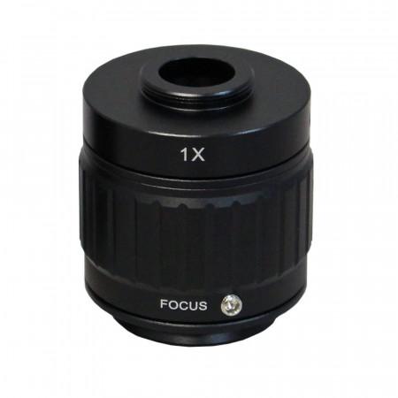 1x C-Mount with Focus Adjustment